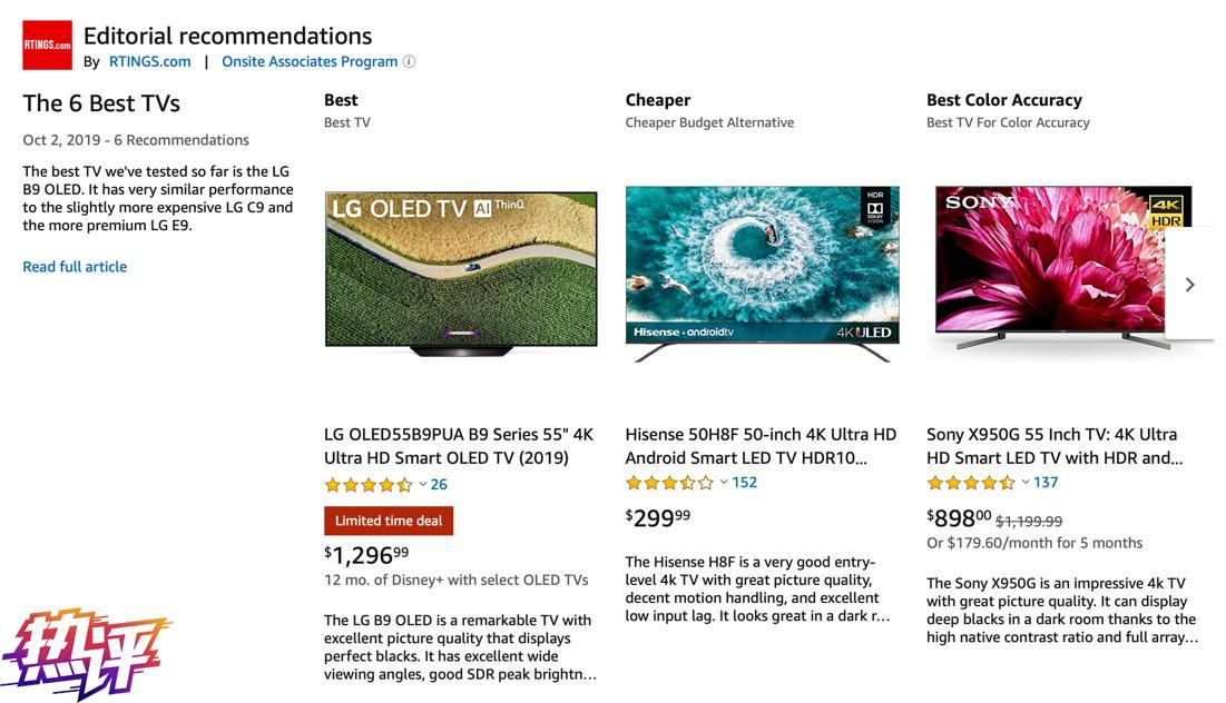 """△亚马逊网站的电视几乎全是""""智能""""的"""