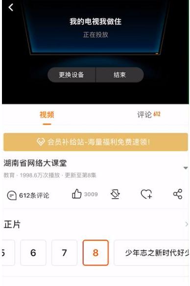 QQ截图20200807160654.png